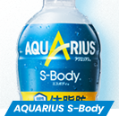 AQUARIUS S-Body