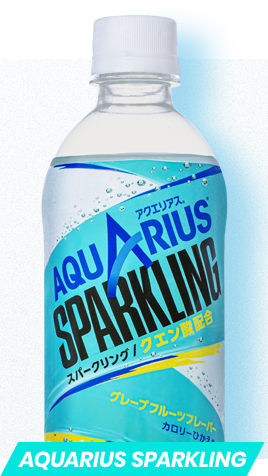 AQUARIUS SPARKLING