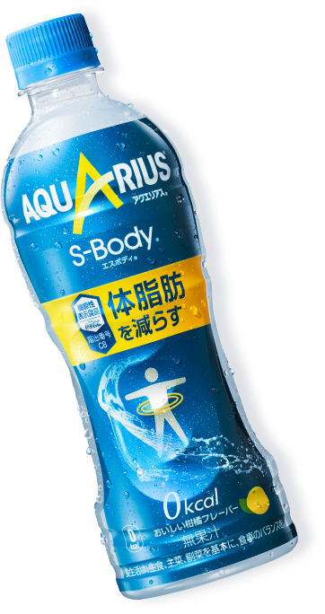 AQUARIUS S-Body ボトル
