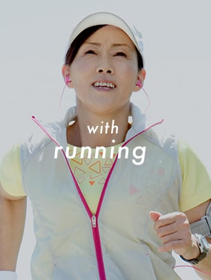 with running