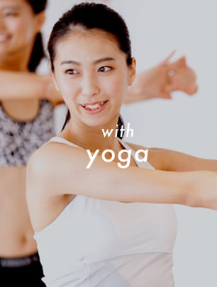 with yoga