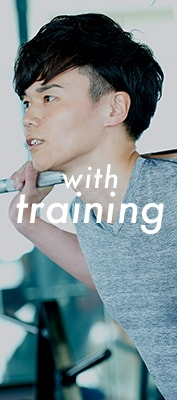 with_training